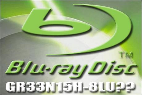 360_blu