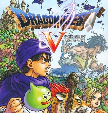 dragon quest 5 boxart